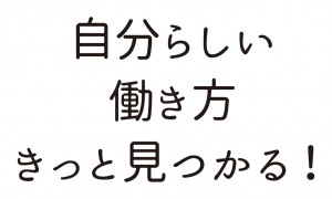 web_jiuri-08
